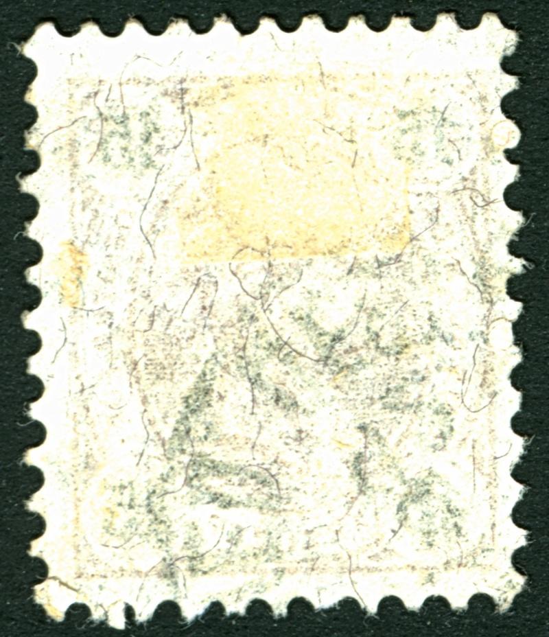 Die Freimarkenausgabe 1890 Ausg_110