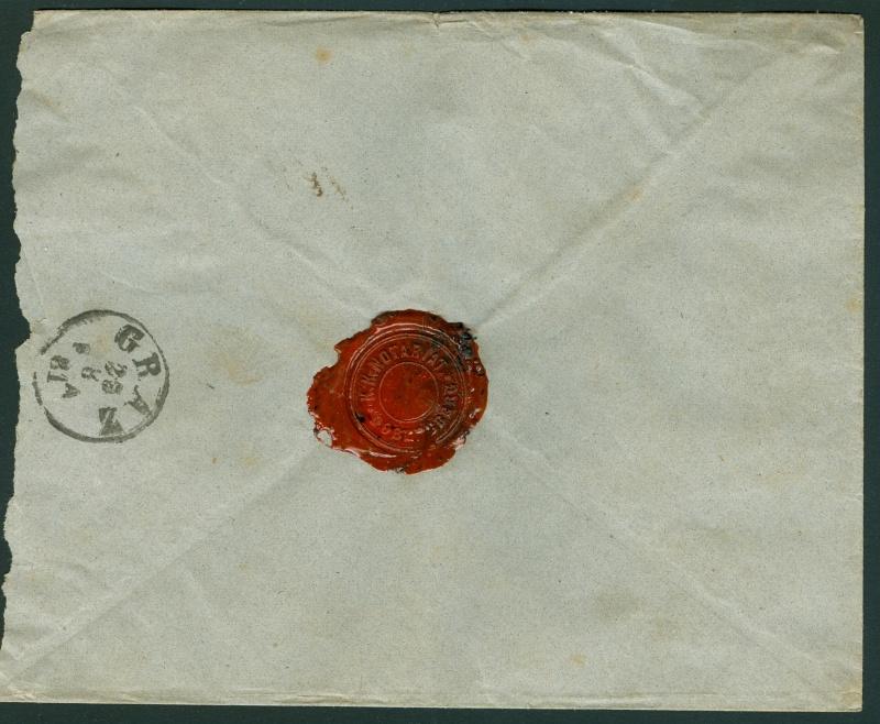 Freimarken-Ausgabe 1867 : Kopfbildnis Kaiser Franz Joseph I - Seite 3 Dobers11