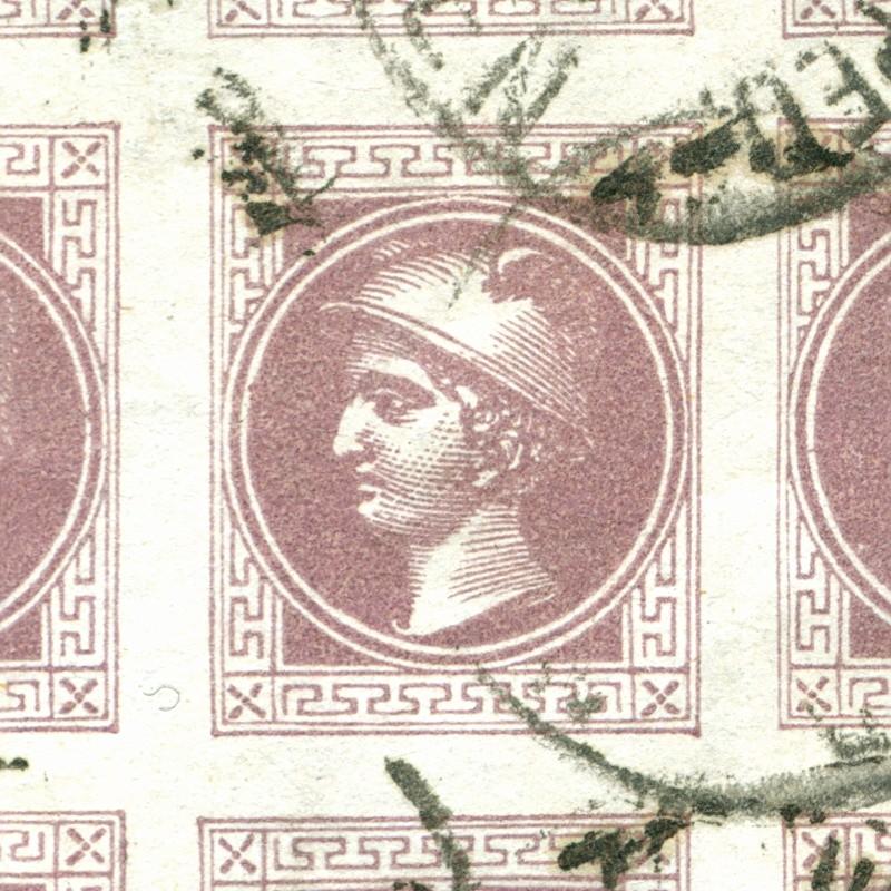 DIE ZEITUNGSMARKEN AUSGABE 1867 T_iiia10