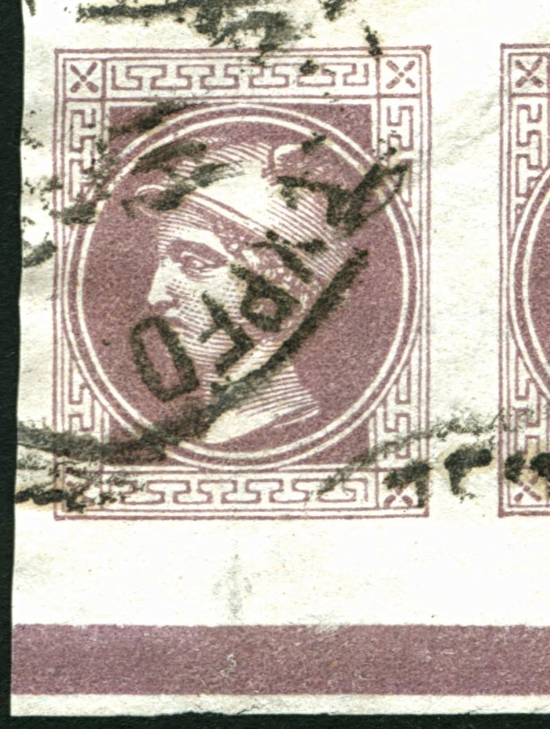 DIE ZEITUNGSMARKEN AUSGABE 1867 T_iiia11