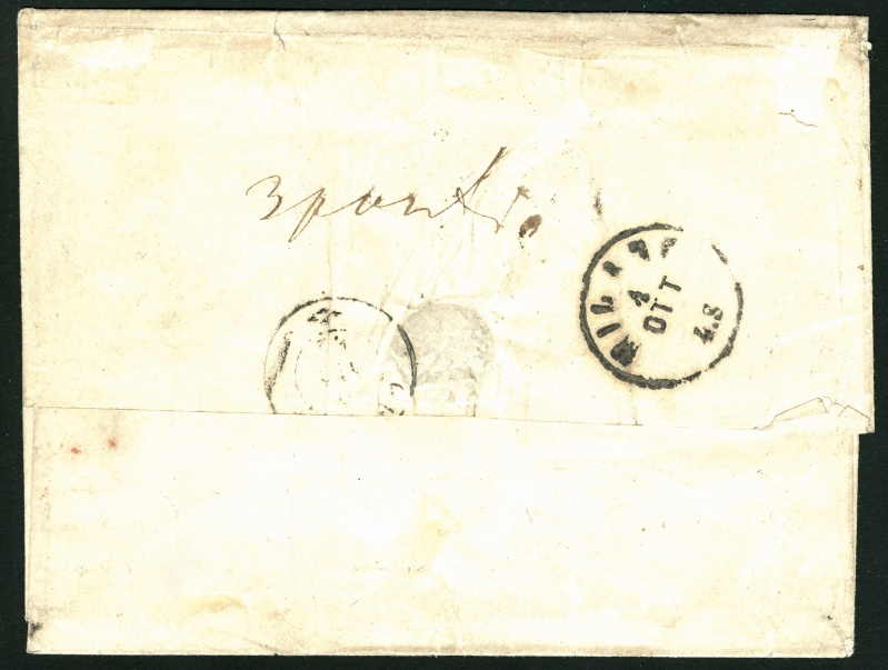 Lombardei-Venetien, Ausgabe 1858/62, 1859/62 Venezi12
