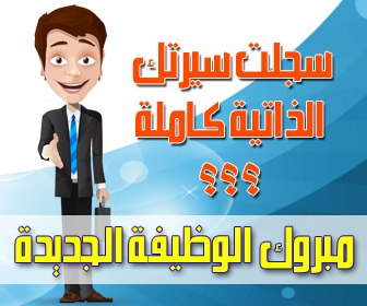 concours-fonction-publique