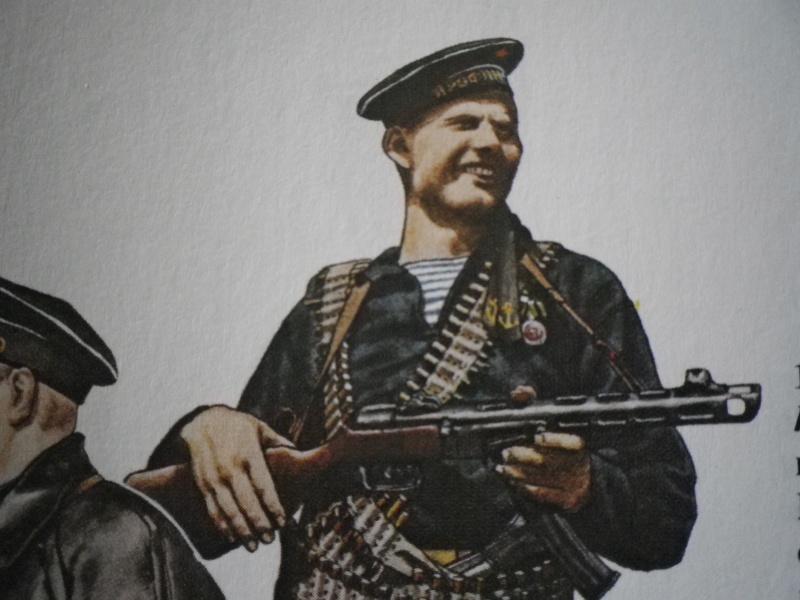 Bachi marin soviétique. Imgp4914