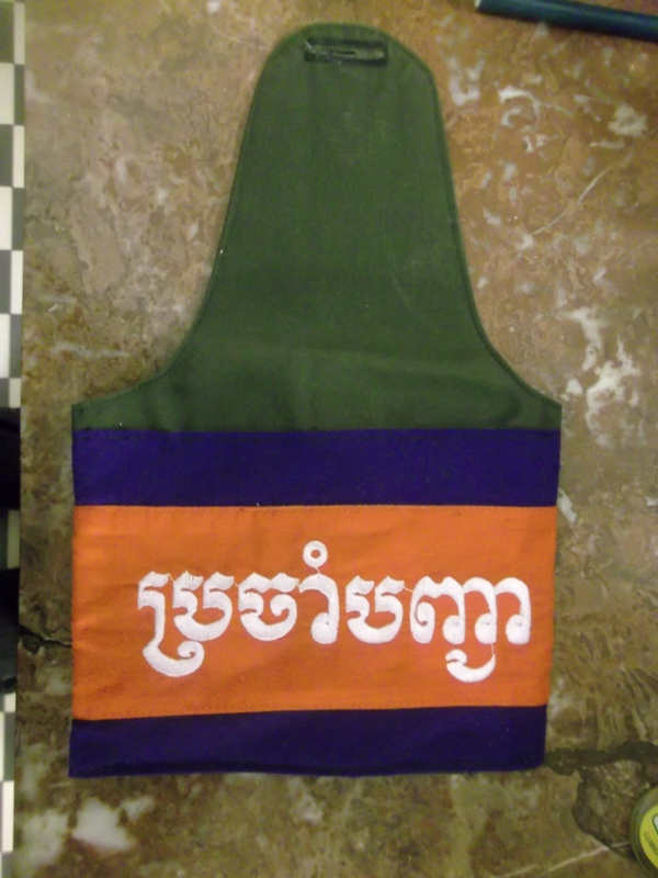 uniformes cambodgiens  Dscf3613