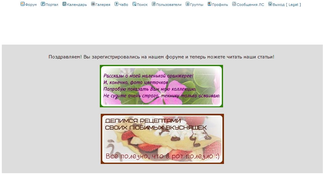 Две страницы, одна для гостей, одна для юзеров Image_11