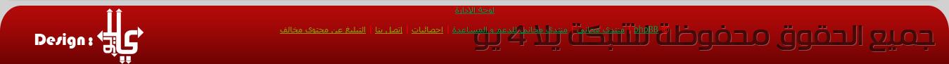 اكـــواد CSS Untitl21