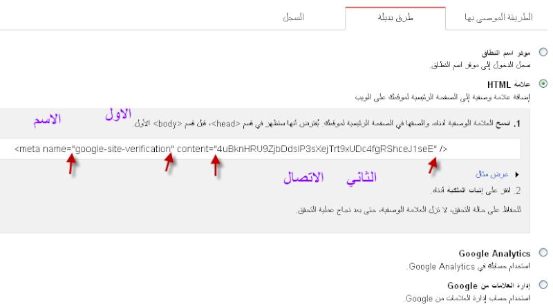 مشكل في شفرة السريه للتطبيق Ouuoo_10