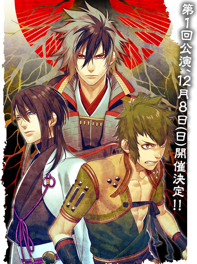 Nobunaga The Fool Nobuna10
