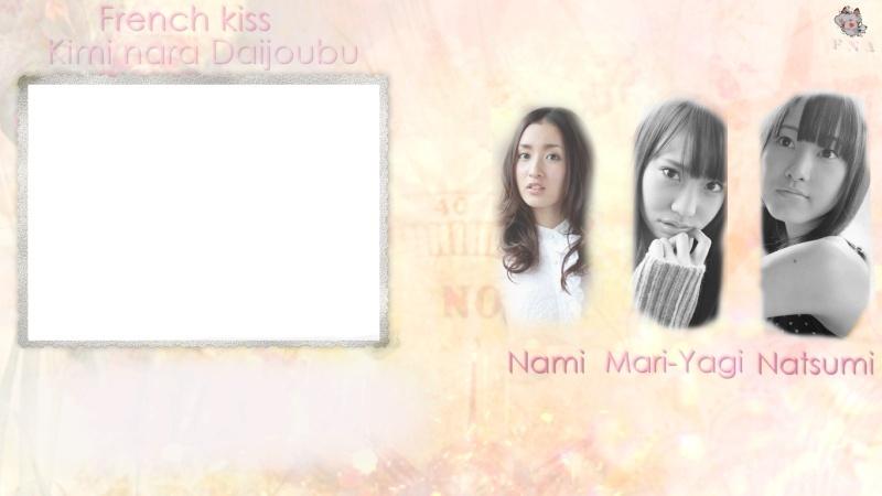 [French Kiss]- Kimi nara Daijoubu Cover211