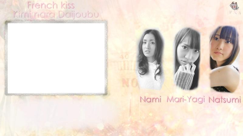 [French Kiss]- Kimi nara Daijoubu Cover411