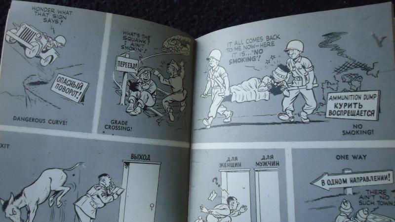 On trouve des trucs sympa dans les vides greniers. - Page 6 Dsc06436
