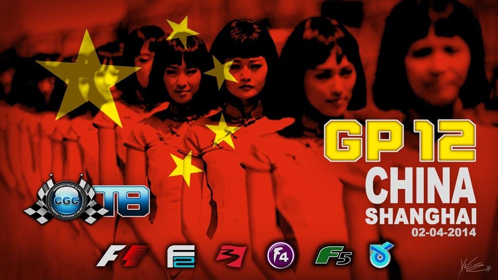 Crónica GP de China de F1 12_chi10