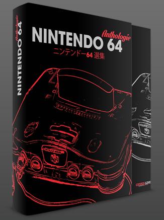 Nintendo 64 2rr5ri10