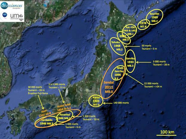 Fukushima c'est pas du PIPO !!  - Page 2 Ruptur10