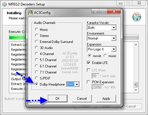 تشغيل خاصية Dolby على الكارت ساتيليت 0410