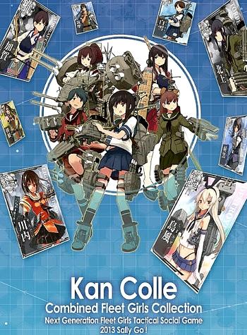 Kantai Collection (EC, F/F) Kancol10