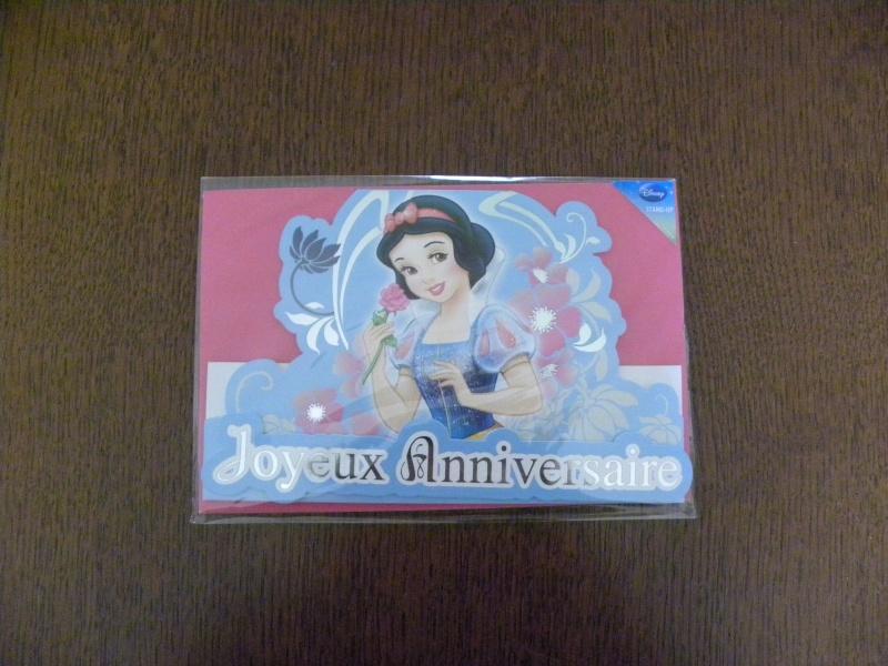 Les cartes postales Disney - Page 6 Dscn4017