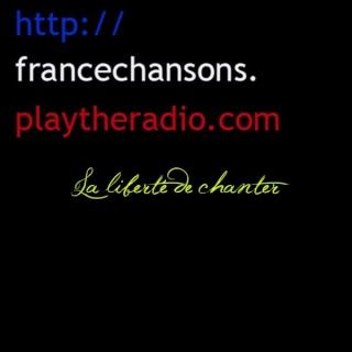 Francechansons, la liberté de chanter des chansons françaises Logo_e11