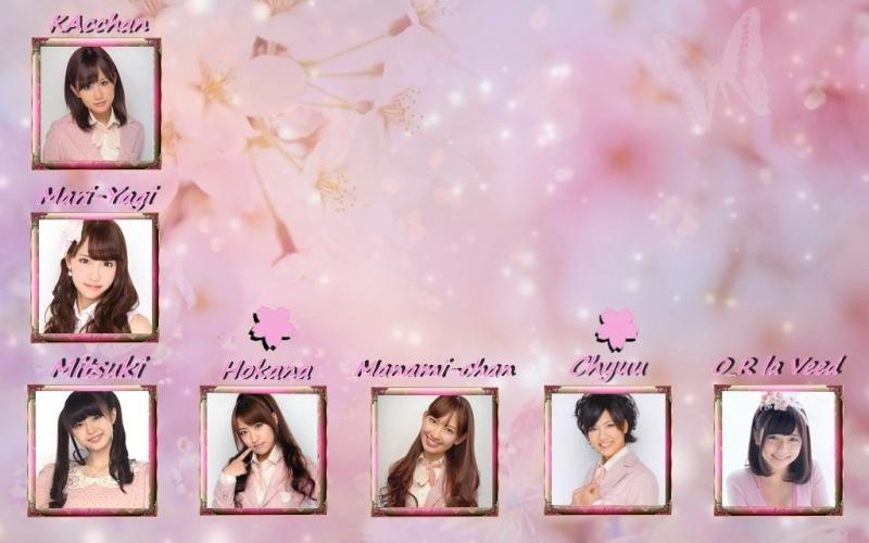 Sakura no ki ni narou - Page 3 Hoka-c11