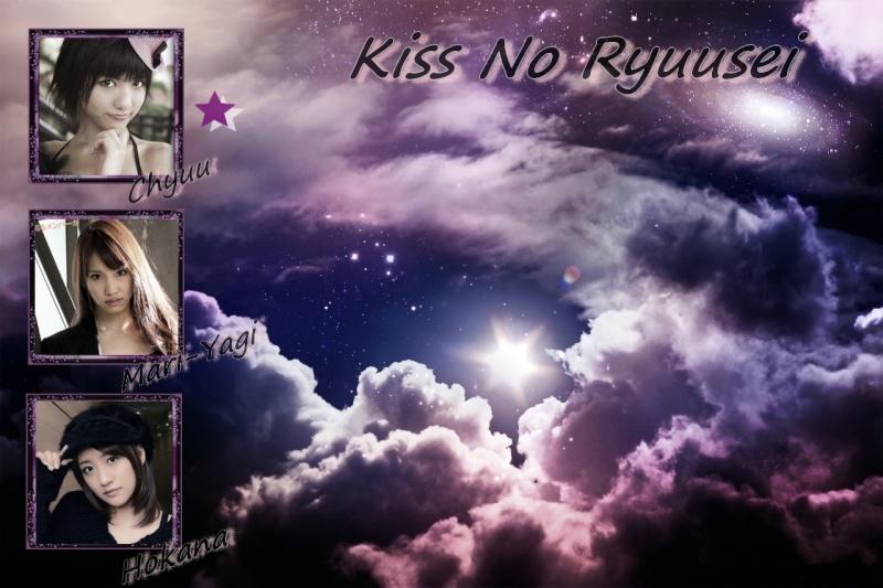 [No3b] - Kiss no ryusei - Page 3 K_chyu10