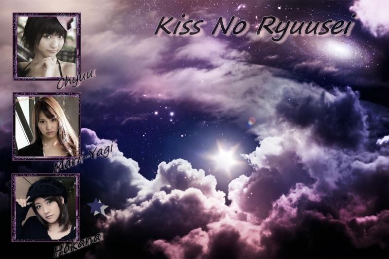 [No3b] - Kiss no ryusei - Page 3 K_hoka10