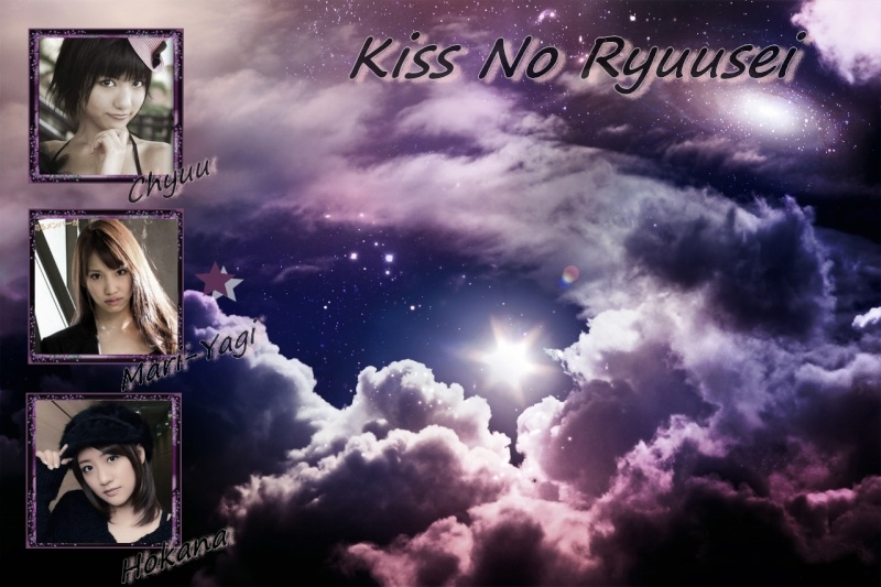 [No3b] - Kiss no ryusei - Page 3 K_mari10