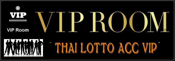 VIP  Room 2014
