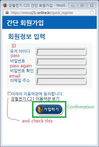 [C21 KR] Simple Sign Up Cap_2010