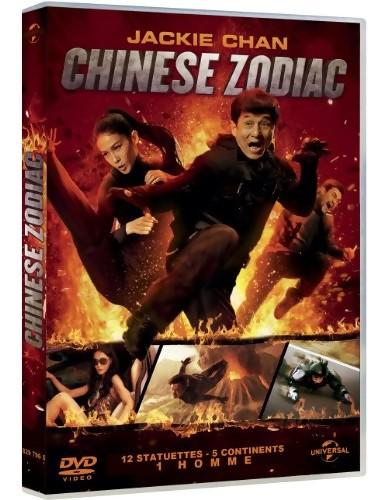 Cine HK en dvd et blu ray - Page 6 53270710