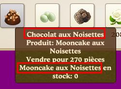 Machine à mooncake Sans_736