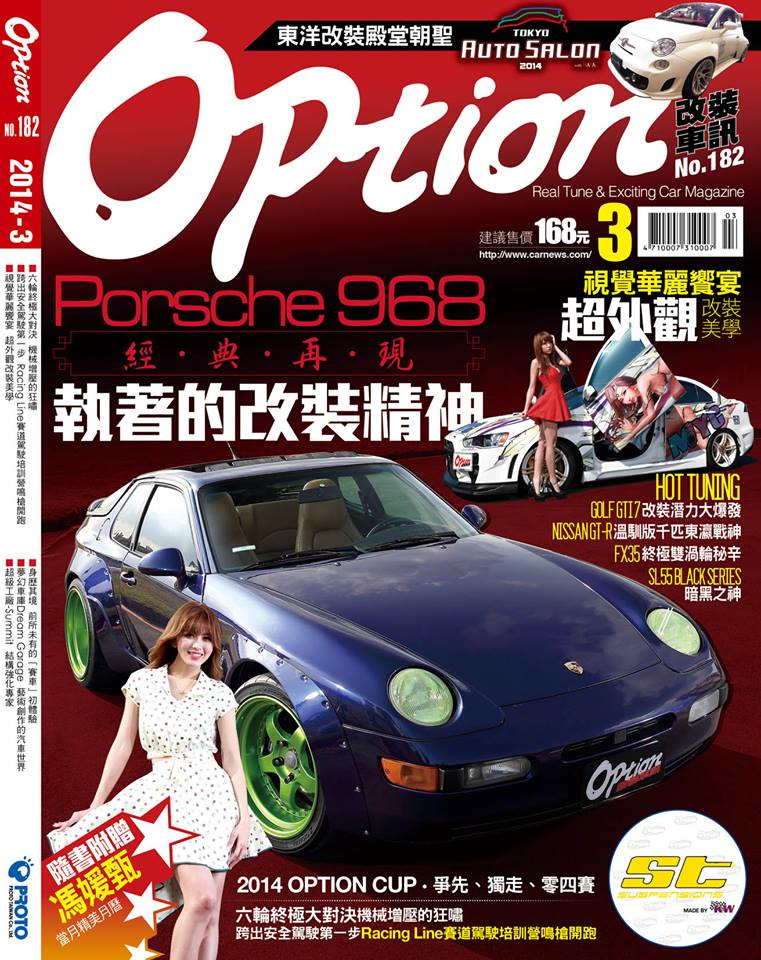 Building a LS1 968 track day project car  - Page 3 16534210