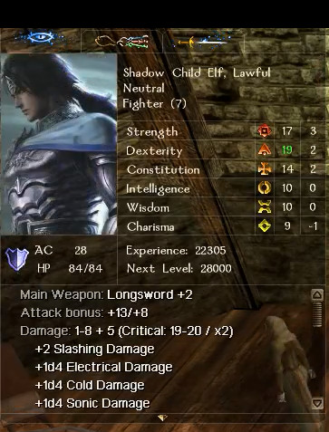 Oct. 5, 2013: Special Weapons Update Longsw12