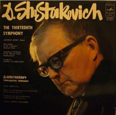 Chostakovitch : Symphonie n°13 Chosta13