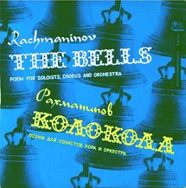 Rachmaninov -Les Cloches, + oeuvres vocales avec orchestre Rachma11