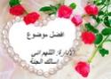 ذكر يأجوج ومأجوج في القرآن والسنه معلومات عن هذا الكائن الغريب... Images19