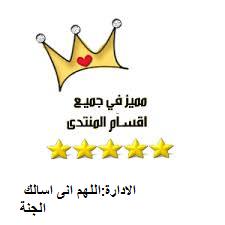 أسماء الله الحسنى باللغة الانكليزية... Untitl23