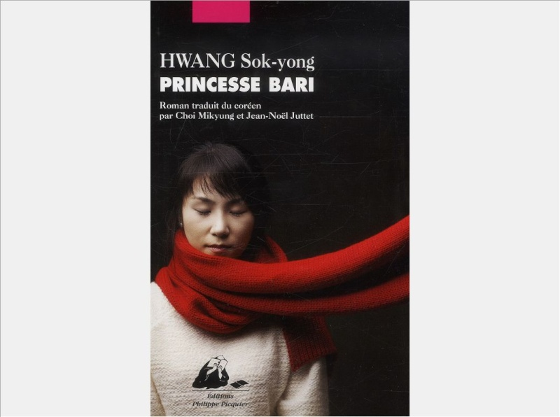 [Hwang, Sok-yong] Princesse Bari Prince10