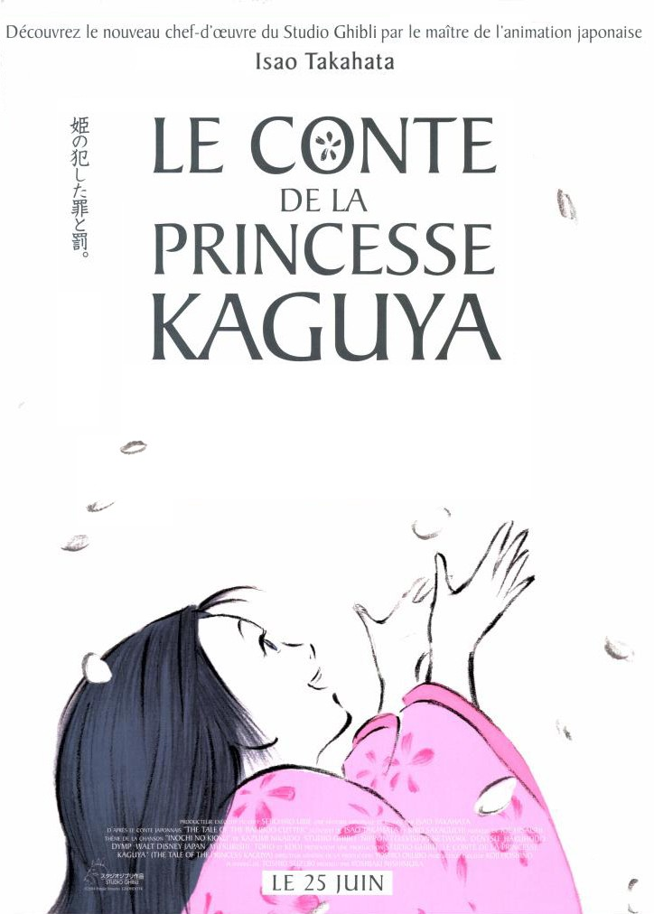 [Ghibli] L'histoire de la princesse Kaguya (2013) Kaguya10