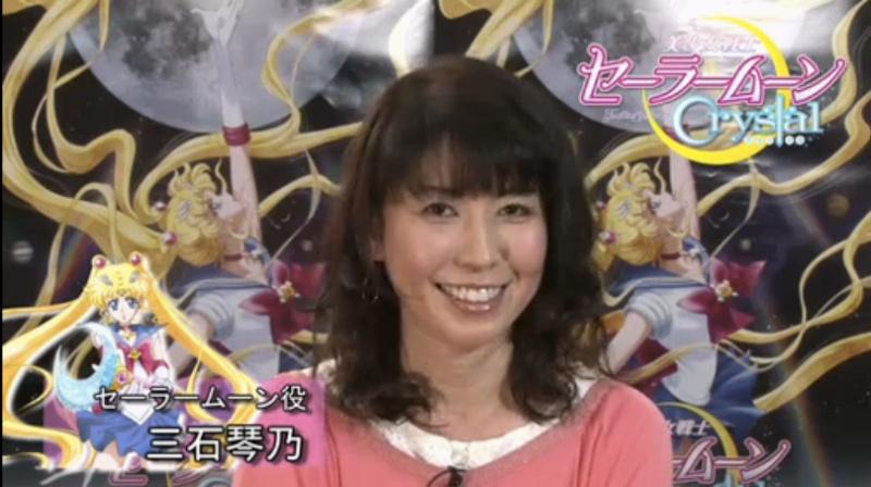 Sailor Moon - Page 4 Smc1510