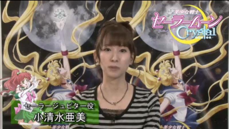 Sailor Moon - Page 4 Smc_1610