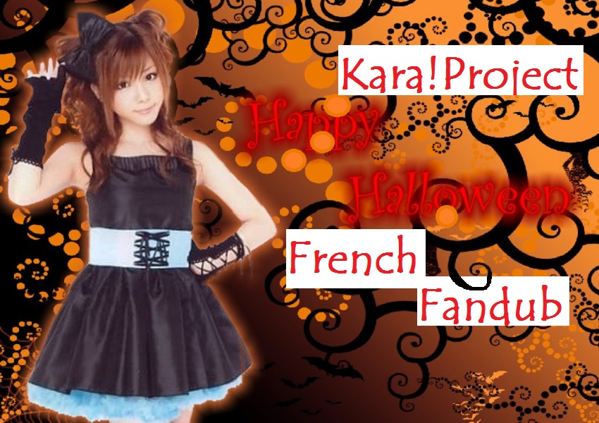 Kara! Project French Fandub