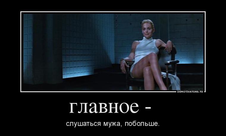 Девочка моя)) (сказка-быль о Ряховской Н. А.) Ndnndn11