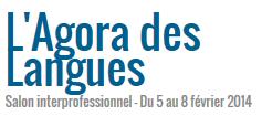 L'Agora des langues Temp1137