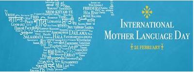 Feb 21 - International Mother Language Day Temp1367