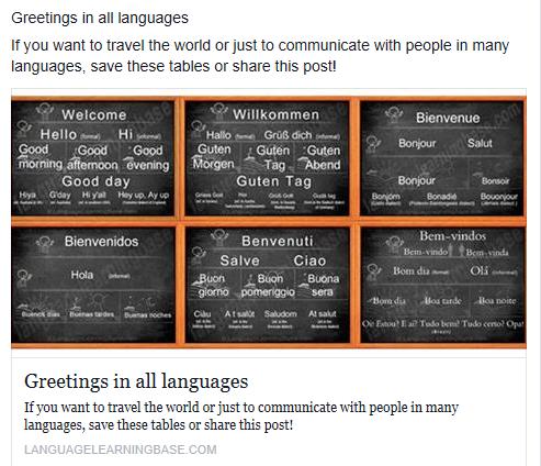 Language Learning Base Temp1972