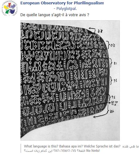 Quelles langues saurez-vous identifier ? Temp782