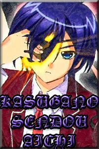Kasugano S. Aichi