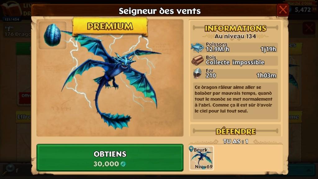 (M/F) Dragons Dreamworks/Eragon (Sans réponse) Screen10