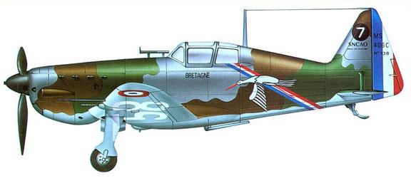 H75 MOHAWK (Azur) Ms406-10