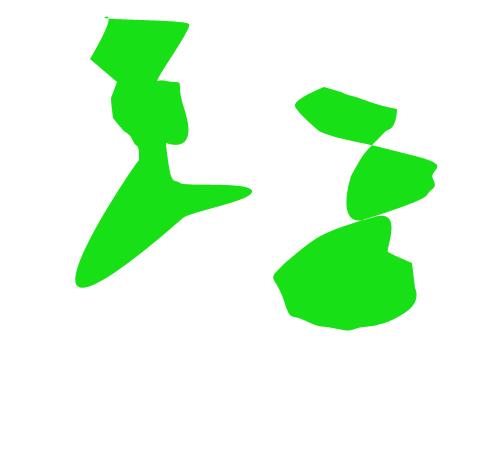 EN PAUSE [Photoshop CS4] Atelier découpe : utilisation de l'outil plume et découpe de renders Sans_t11